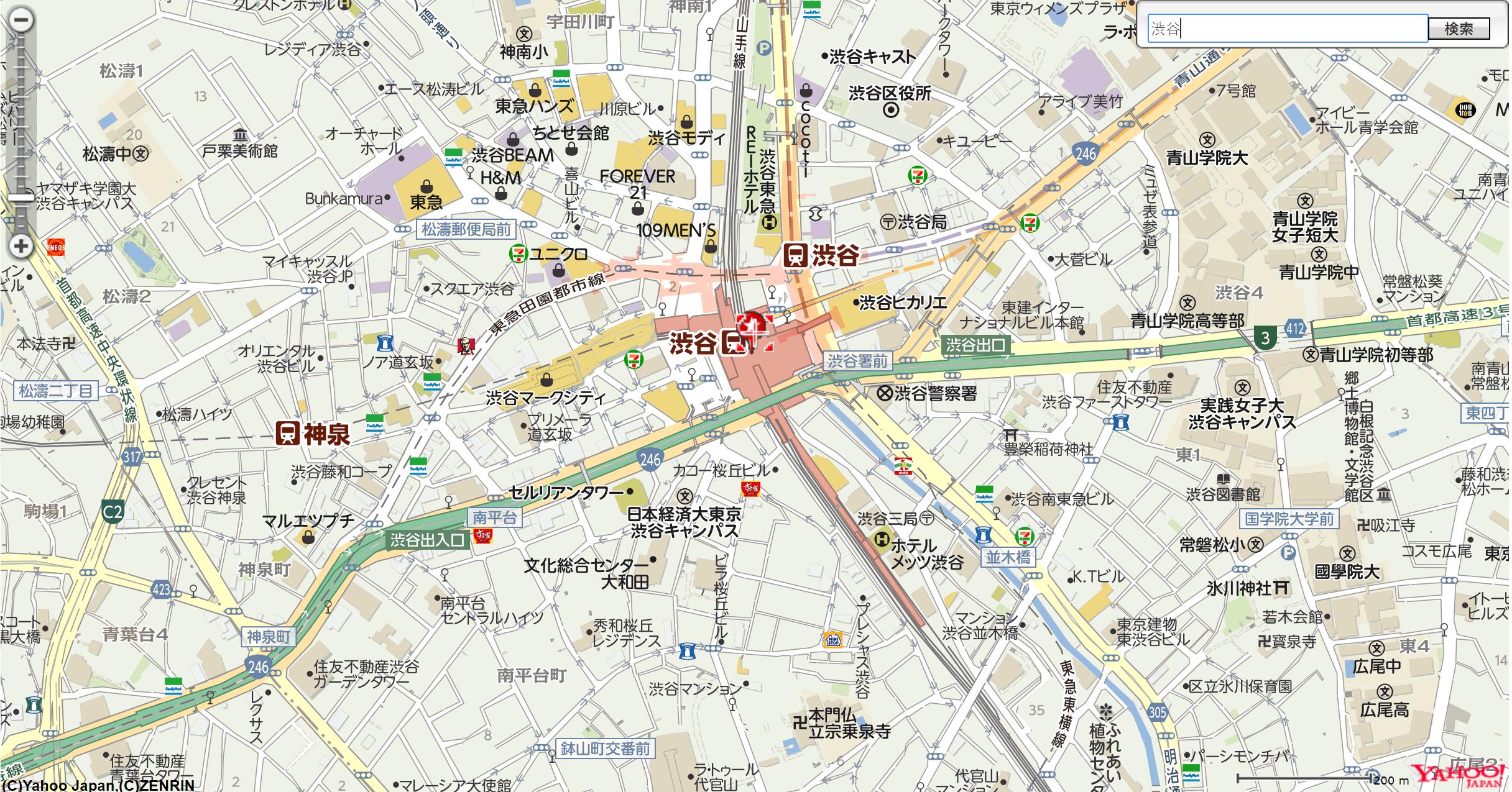 渋谷駅でプロモーション