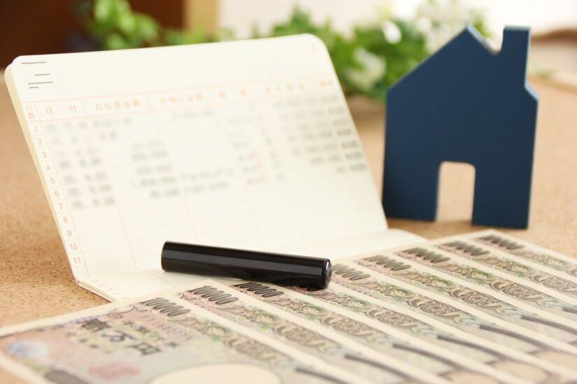 住宅ローン借り換えの販促アイデアにお困りならマンションポスティングがおすすめ