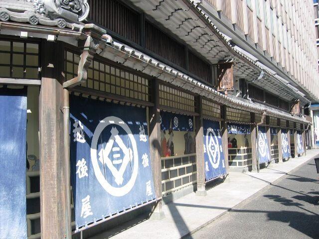 越後屋が江戸時代に効果を上げる地域密着型宣伝としてチラシ広告のポスティング効果は始まっているようだ。