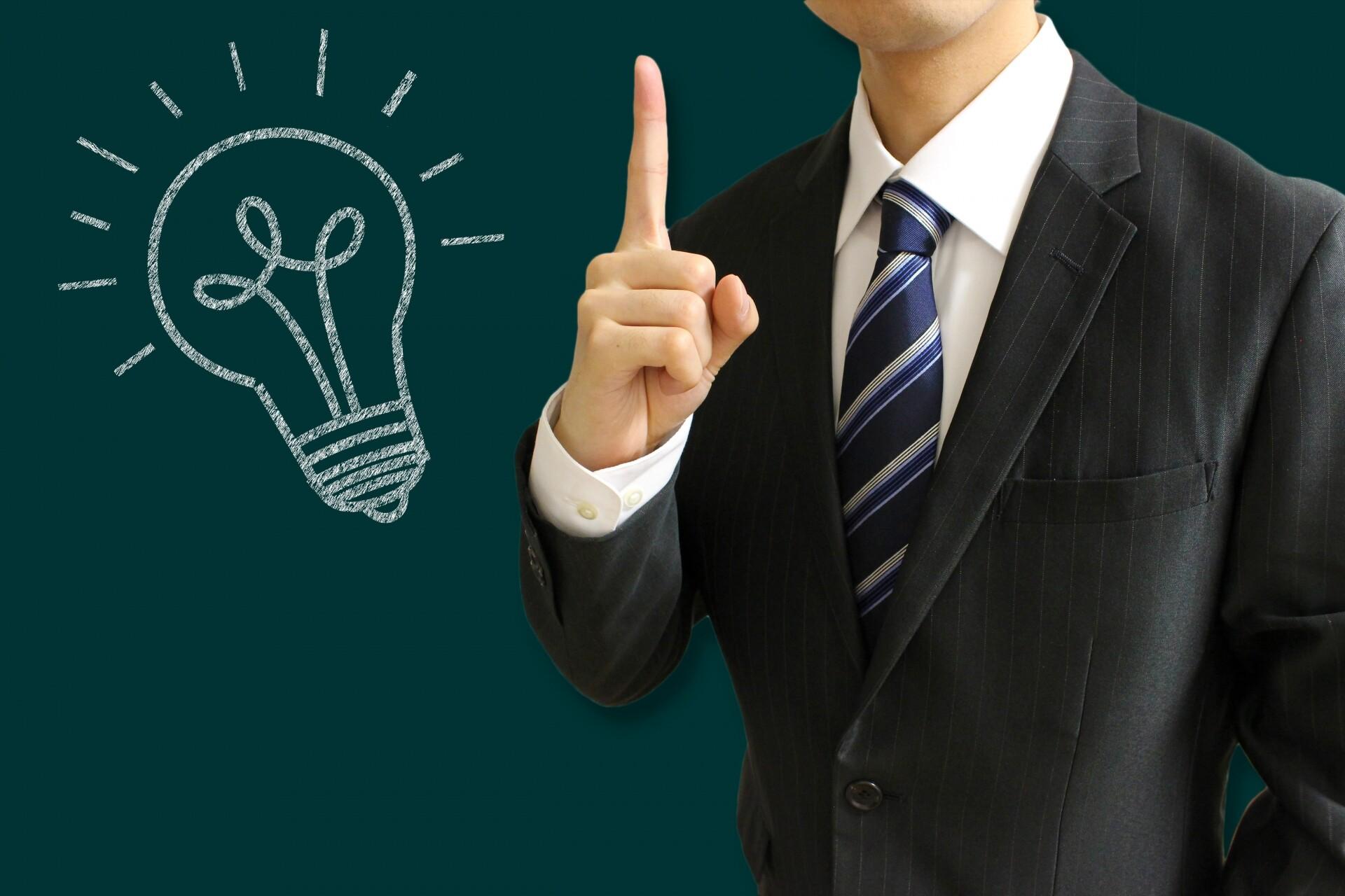 集客情報をフィードバックすることで一層効率の良いスクール集客の戦略を立てられる