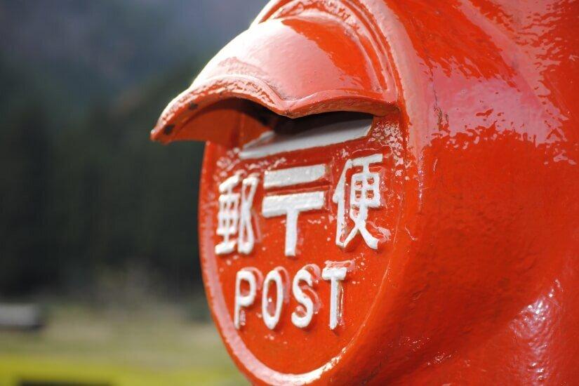 タウンプラスの効果・料金を徹底分解(DMリーチ確率が本当に高いの?)郵便局ポスティング